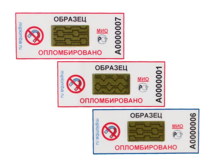 Пломба МИО - одинарный магнитный индикаторы